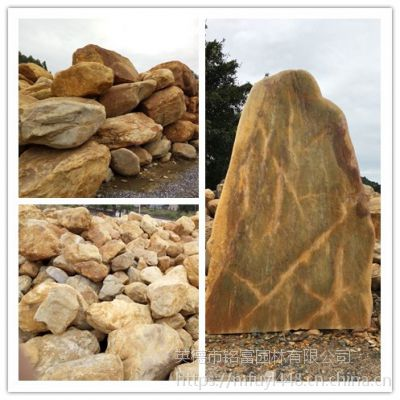 驳岸石 黄石驳岸假山石 南京黄蜡石厂家 吨位景观石批发 承接景观工程