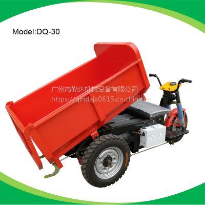 供应勤达QD-30小型电动三轮车