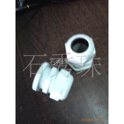供应电缆防水接头PG13.5(1包100只)