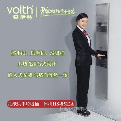 供应合肥多功能组合型手纸柜 高功率纳米抗氧的酒店干手柜
