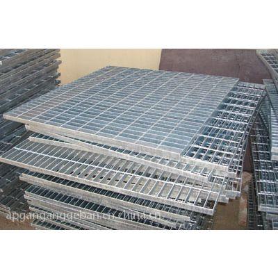 供应广东深圳钢格板|镀锌钢格板|平台钢格板|踏板钢格板|污水处理厂用钢格板