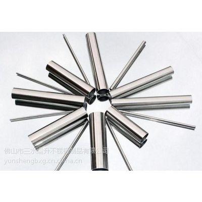 201运升不锈钢管 规格齐全 质量保证 厂家直销 48mm