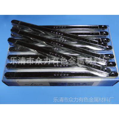 供应其他焊接材料与附件抗氧化焊锡条