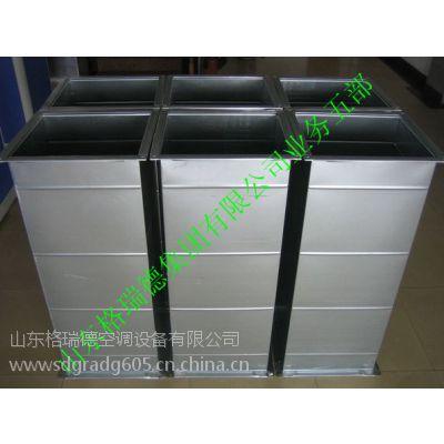供应山东格瑞德不锈钢风管价格/厂家直销、型号齐全、质量可靠