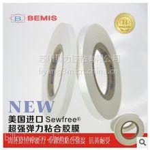 现货供应BEMIS X3000热固性热熔胶膜
