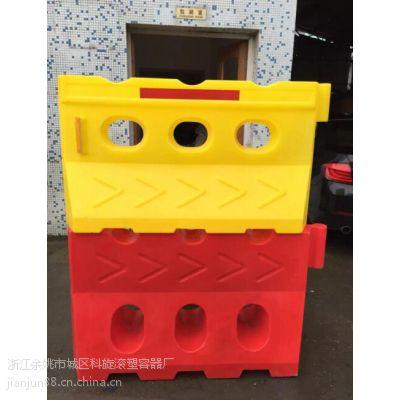 余姚市科凯塑业有限公司 滚塑水马专用于道路、隔离、分流、导向、警示、防撞、安全防护的作用