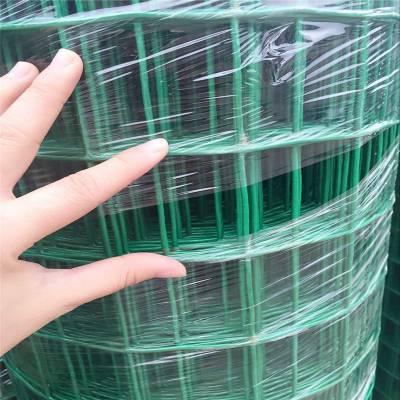 安平优盾山鸡场地包塑铁丝围栏养殖荷兰网 焊接浸塑网30米长一卷价格 安全围护网厂家是哪里