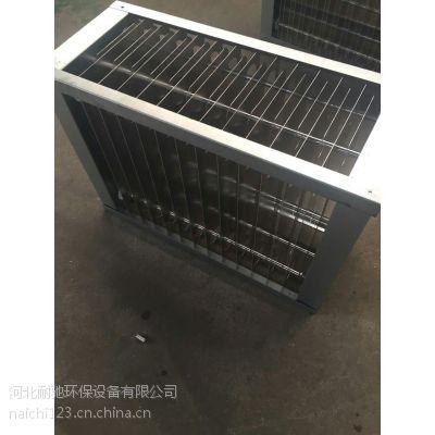 供应北京 天津地区 高效除油 高低压静电净化模块 河北耐驰设备