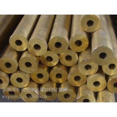 现货可零切C33000板料 铅黄铜棒料/C33000铜管材