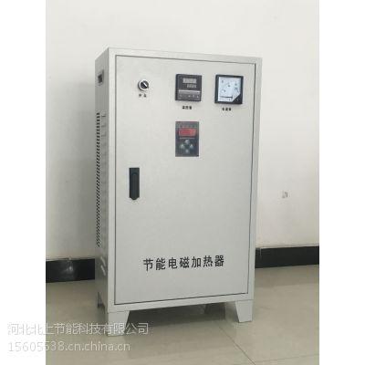 电磁采暖器 电磁感应采暖 电磁加热采暖 电采暖 电磁采暖控制器