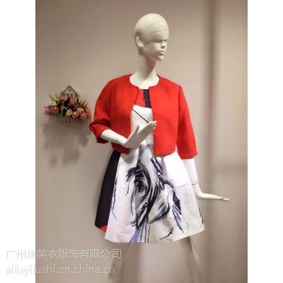 艺素国际大牌来袭,15年秋款,女装品牌批发,专柜正品尾货低折扣供应