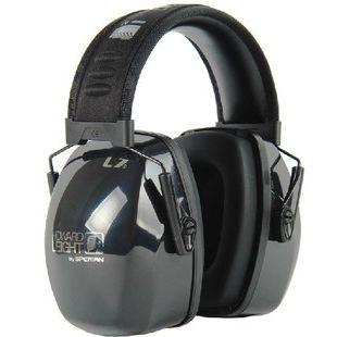 霍尼韦尔头戴型射击耳罩 劳保耳罩 防护耳罩1010970 降噪NRR30