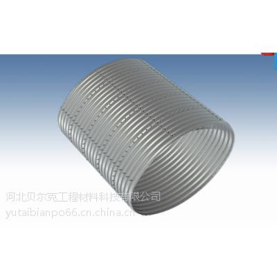 贝尔克波纹涵管厂家供应 拼装整装钢波纹管涵