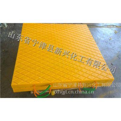 中国知名品牌新兴牌支腿垫板 泵车支腿垫板