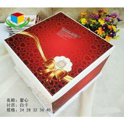 深圳蛋糕盒,包装盒 厂家直销