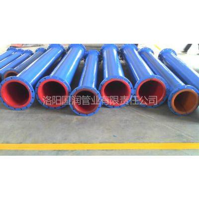 供应防腐用衬胶管道 复合耐磨管道 工程衬胶管道  工业管道