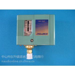 FANXIN`温控器FY-800-701