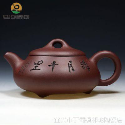 批发厂家直供茶壶 宜兴名家全手工紫砂壶 大容量汉棠石瓢425毫升