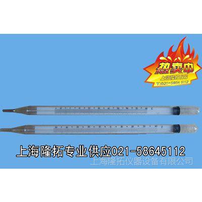 WQG-13温度表、气象温度计-16- 81℃、厂家直销