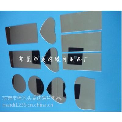 厂家麦迪亚克力透明板,pmma塑胶镜,压加力透明镜,ps镜子
