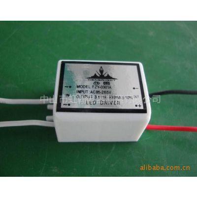 供应中山市丰之源照明科技-3W小防水LED恒流驱动电源