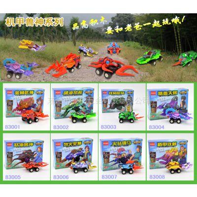 品高积木益智拼装塑料积木 机甲兽神83100 儿童玩具积木 套装8款