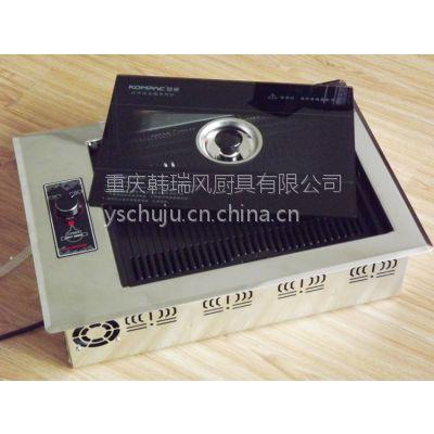 安派电烤炉重庆韩式无烟烤炉安派远红外烧烤炉EKL-1200DG无烟自助烧烤设备