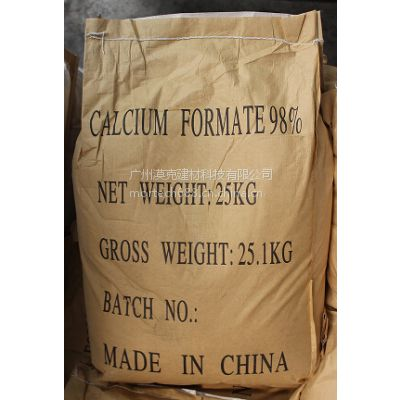 供应CAF99 早强剂适用于各种干混砂浆,混凝土,耐磨材料,地坪行业,饲料行业,制革,化工,石油等工