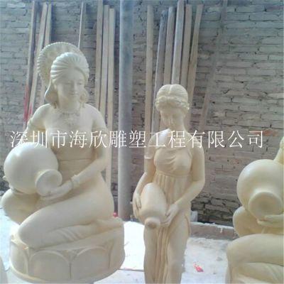 厂家制作大型户外欧式简约现代抽象形体艺术品女性人物雕塑 玻璃钢花瓶女装饰雕塑