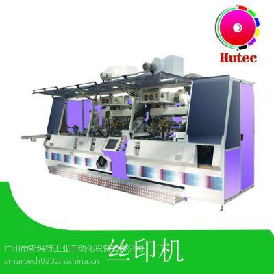 印刷的产品——丝印机