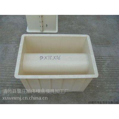 陕西流水槽模具,旭伟模具,水泥流水槽模具