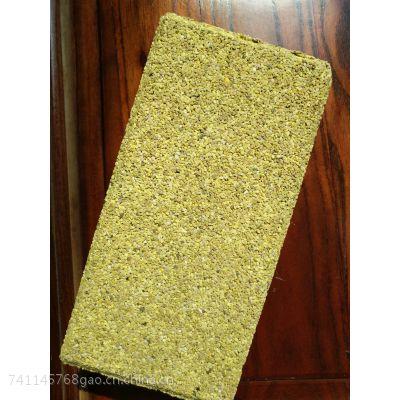 河南美力 焦作透水砖 */陶瓷颗粒透水砖* 金刚砂路面砖