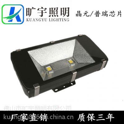 LED隧道灯生产厂家足功率质保三年