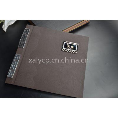 供应西安菜谱设计公司、菜谱设计制作公司