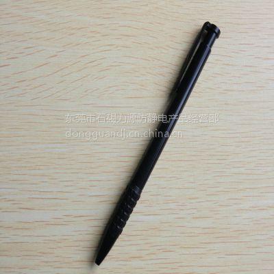 供应力源防静电圆珠笔、无尘笔、导电笔。