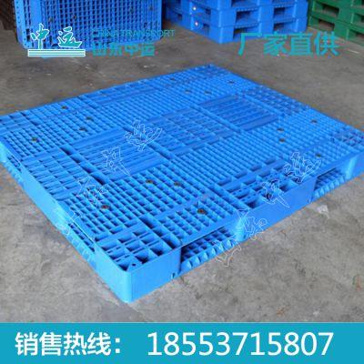 中运厂家塑料托盘,塑料托盘价格