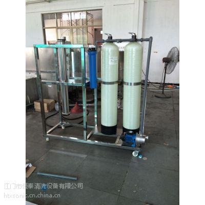 江门工业用纯水机厂家直销 0.5吨反渗透纯水设备--恒泰
