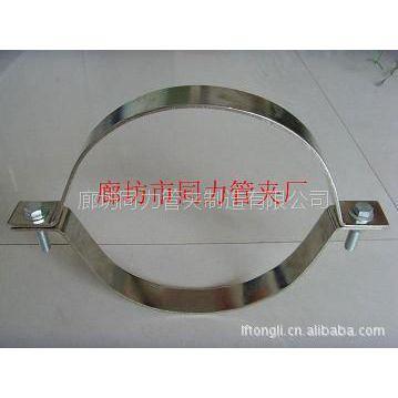 供应 双吊抱箍 扁钢管卡 电缆卡箍 不锈钢U型抱箍 欢迎订购!