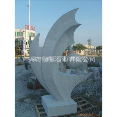 """宜兴""""狮王""""专业供应大理石雕刻城市雕塑工艺品"""