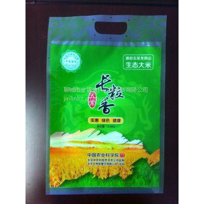 供应鱼台县定做加工食品塑料包装袋/QS认证企业