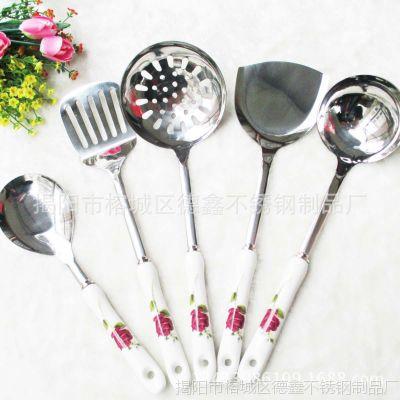 【德鑫餐具】 镜面不锈钢勺铲  紫玫瑰不锈钢陶瓷厨具