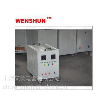 上海文顺50KW自动交流负载箱-50KW智能交流干式负载柜