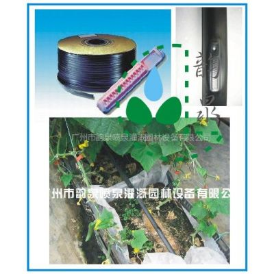 供应广东广州灌溉设备厂/厂家批发滴灌带/雾化设备厂/厂家批发雾化喷头