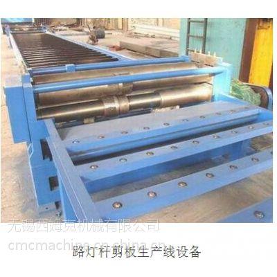 路灯杆生产设备生产线
