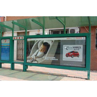 供应天津广告价格(公交车车身、拉手、座椅背、投币箱等广告)欢迎来电咨询
