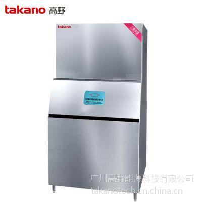 供应酒店餐饮连锁店制冰机 YCA-220 制冰机奶茶店 制冰机小型