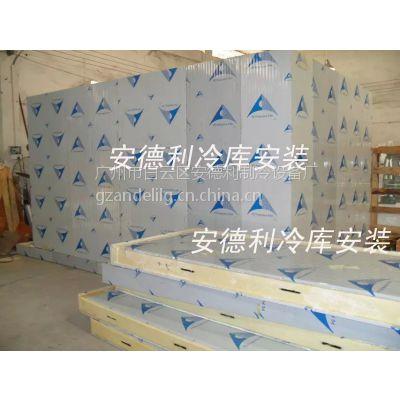 供应保鲜冷库 食品冷藏库 承接聚氨酯冷库工程 冷库厂家