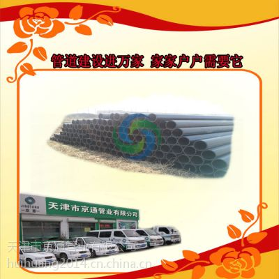 厂家热销京通品牌hdpe给水管 市政pe给水管材管件 黑色20pe管