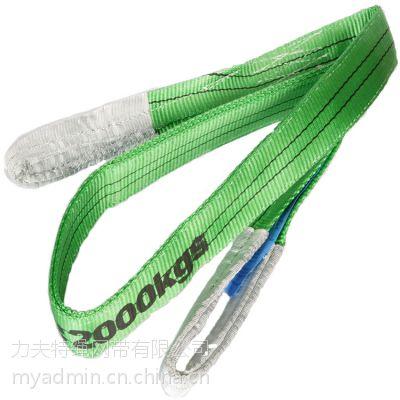 力夫特高强度合成纤维扁平吊装带,两头扣吊绳,环状吊带,尼龙软吊索