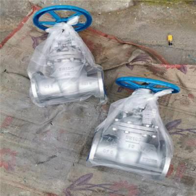 NKZ41H-40C/P -DN25 NKZ41H-40C真空阀门-化工设备配件|机械及行业设备